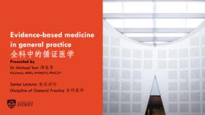 australia medicine handbook 2018 pdf